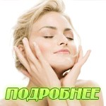 Программа кремлевская диета скачать бесплатно 5
